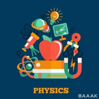پس زمینه پرکاربرد Background about physics