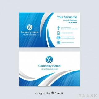 کارت ویزیت خاص Abstract gradient business card template