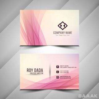 کارت ویزیت پرکاربرد Abstract wavy elegant business card template