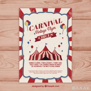 تراکت خاص Vintage carnival party flyer poster