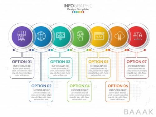 اینفوگرافیک خاص و خلاقانه Infographics with step
