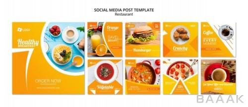 مجموعه قالب پست شبکه های اجتماعی  مناسب تبلیغات رستوران ها
