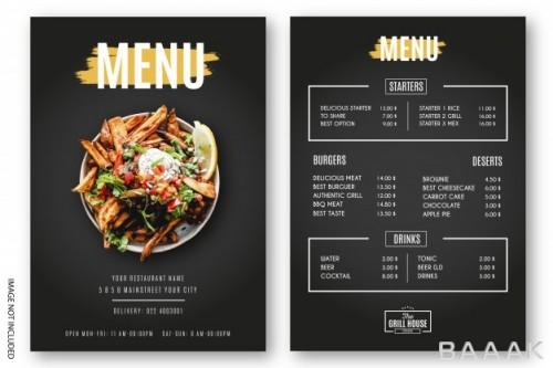منو مدرن و خلاقانه Modern menu restaurant grill
