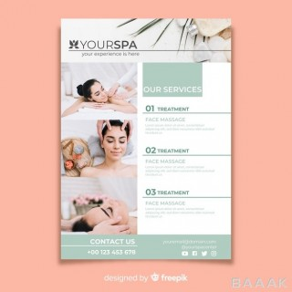 بروشور جذاب و مدرن Spa brochure template with photo