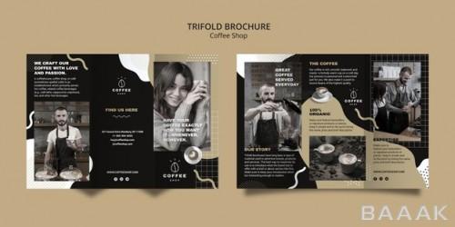 بروشور جذاب و مدرن Brochure template coffee shop