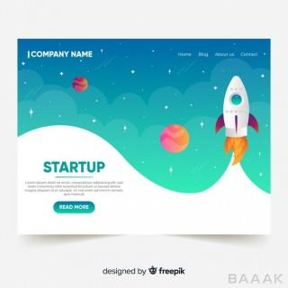 صفحه فرود مدرن Startup landing page