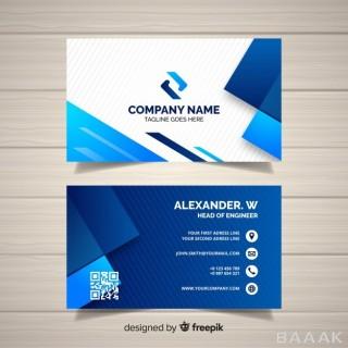 کارت ویزیت مدرن Business card template with geometric shapes