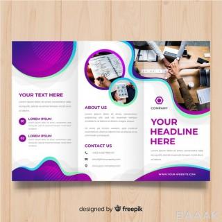 بروشور مدرن و خلاقانه Business trifold brochure