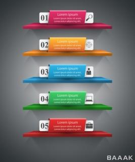 اینفوگرافیک خاص Abstract 3d digital illustration infographic shelf icon