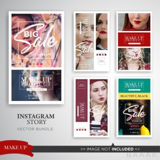 اینستاگرام مدرن و خلاقانه Elegant make up product sale instagram stories set