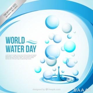 پس زمینه مدرن و خلاقانه Abstract world water day background