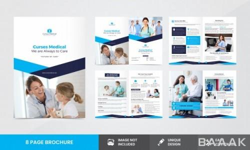 بروشور زیبا و خاص Medical company brochure template