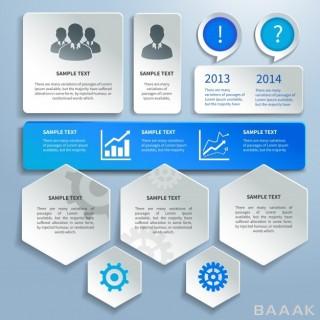 اینفوگرافیک زیبا و خاص Paper business infographics design elements