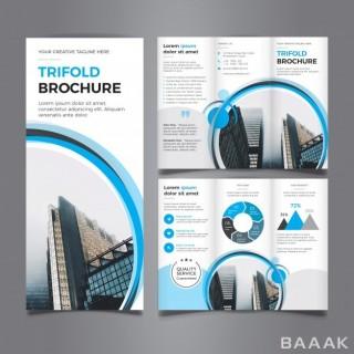 بروشور زیبا Beautiful trifold brochure
