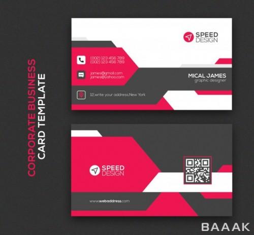 قالب کارت های تجاری مدرن به رنگ قرمز و مشکی با پس زمینه مشکی