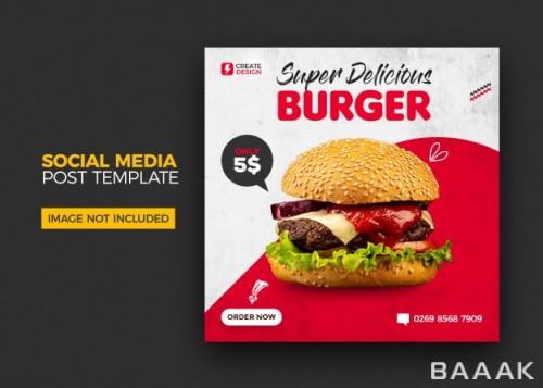 قالب بنر و پست اینستاگرام برای منوی غذا های رستوران با عکس برگر