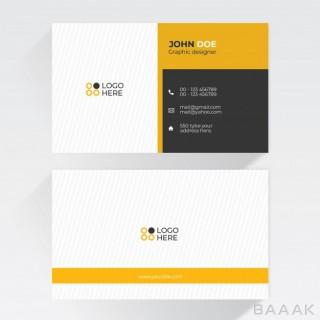 قالب کارت تجاری مدرن سفید رنگ