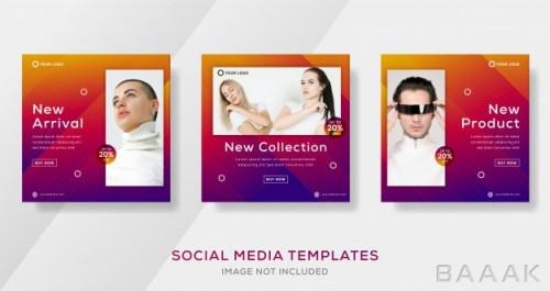 ست قالب پست شبکه های اجتماعی برای معرفی و فروش محصول