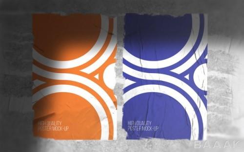 موکاپ پوستر آبی و نارنجی با طرح سفید بر روی دیوار