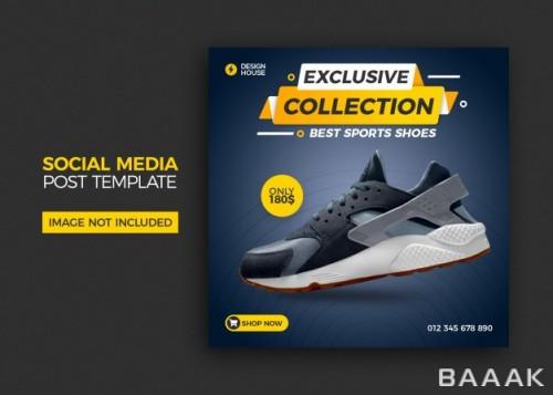 قالب پست اینستاگرام برای فروش انواع کفش های اسپورت