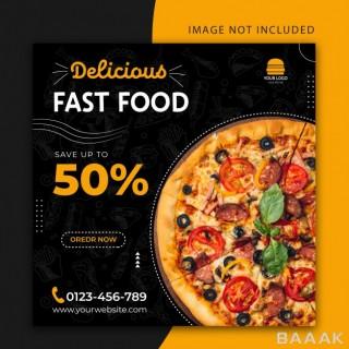 قالب پست شبکه های اجتماعی برای معرفی غذا