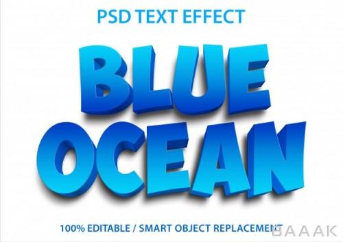 افکت متن خلاقانه قابل تغییر آبی رنگ  همراه با سایه