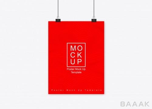 موکاپ پوستر قرمز رنگ