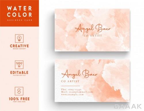 قالب کارت ویزیت و کارت شناسایی هنری نارنجی رنگ با استایل نقاشی با آبرنگ