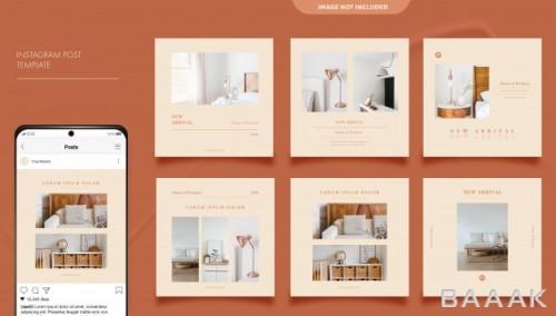 قالب پست شبکه های اجتماعی برای فروش لوازم منزل