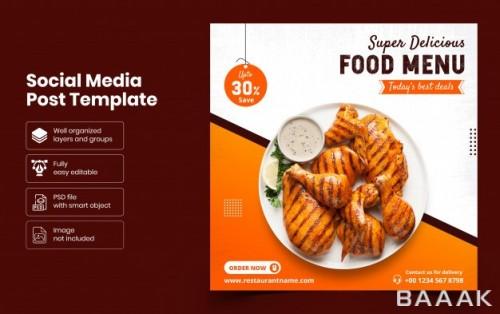 قالب بنر و پست شبکه های اجتماعی برای تبلیغ رستوران ها به همراه عکس غذاهای خوشمزه