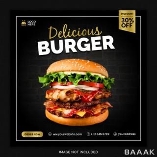قالب بنر و استوری اینستاگرام برای تبلیغ رستوران ها با زمینه مشکی به همراه عکس برگر خوشمزه