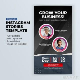 قالب پست لایو اینستاگرام و شبکه های اجتماعی برای ورکشاپ های آموزشی