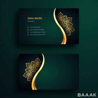 کارت ویزیت تجاری لکچری با طرح ماندالا