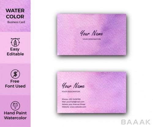 کارت ویزیت وکتوری به همراه برچسب های فروش