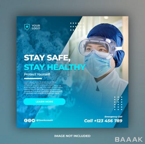 تراکت بنر جلوگیری از ویروس کرونا در سوشوال مدیا