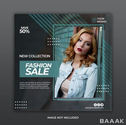 قالب پست اینستاگرام با تم فروش مد و پوشاک