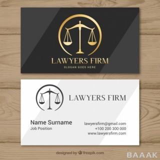 قالب کارت ویزیت حرفه ای و زیبا برای دفتر وکالت