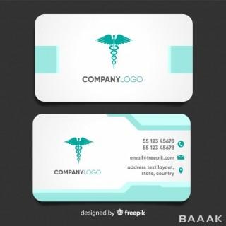 قالب کارت ویزیت در حوزه سلامت