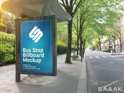 موکاپ زیبا از تبلیغات کنار ایستکاه اتوبوس