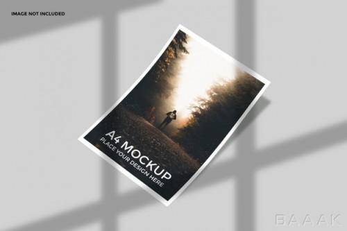 موکاپ پوستر زیبا
