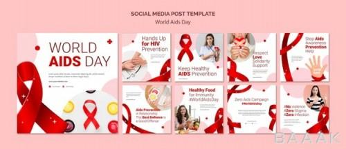 قالب پست اینستاگرام برای روز ایدز