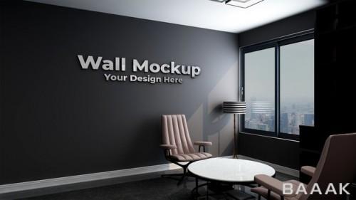 موکاپ لوگو بر روی دیوار مشکی رنگ دفتر شرکت