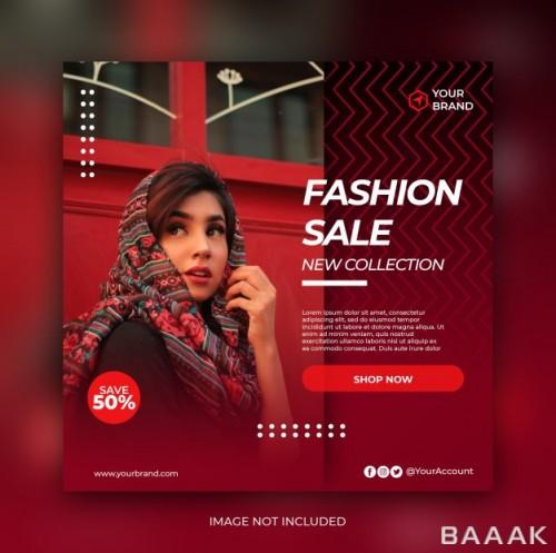 قالب پست و بروشور جذاب و تبلیغاتی برای فروش فوق العاده پوشاک