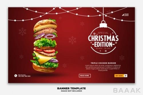 قالب استوری اینستاگرام با موضوع منو غذا کریسمسی