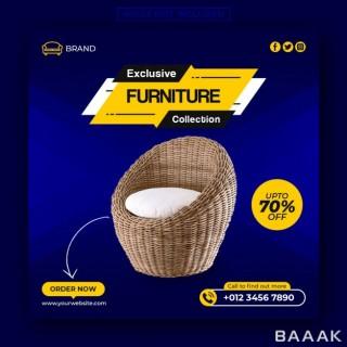 قالب بنر و پست شبکه های اجتماعی برای فروش صندلی و مبلمان شیک