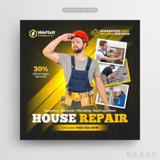 بنر شبکه های اجتماعی با موضوع تعمیر کار منزل