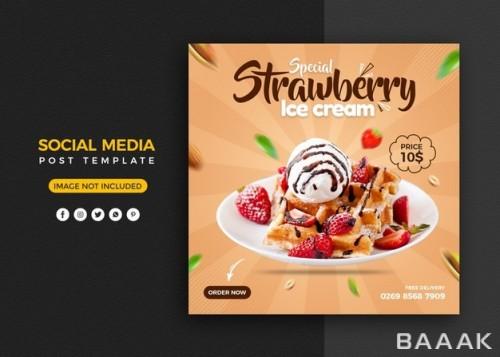 قالب پست اینستاگرام طرح بستنی و وافل