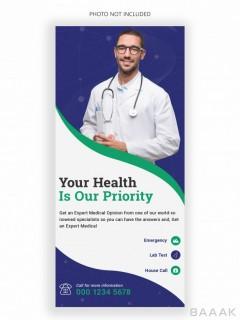 قالب تراکت پزشکی