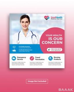 تراکت مربعی با موضوع خدمات و کلینیک پزشکی