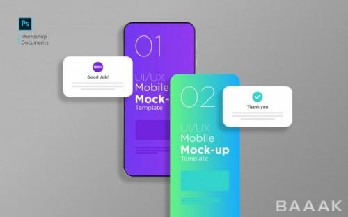 قالب موکاپ اپلیکیشن موبایل